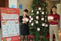 贊美酒店連續4年耶誕節送愛 助128位學童圓夢