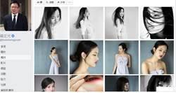 這樣好嗎?蔡正元臉書狂PO她的美照+公開三圍