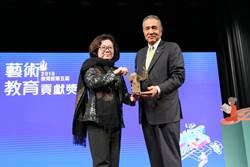 中信文教基金會獲頒藝術教育貢獻獎 願當學子圓夢發電機