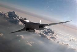 俄國核武力量進入美國後院 Tu-160戰略轟炸機派駐委內瑞拉
