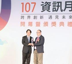 微程式技術長 薛共和 獲傑出資訊人才獎