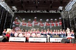 台中銀慈善嘉年華 歡慶65周年