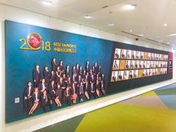 中國信託表揚39位典範員工