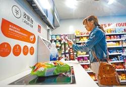 行動支付促消費 信用卡成輸家
