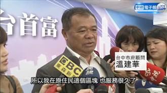 假閣員猖獗 韓國瑜:內閣人選20號一口氣宣布