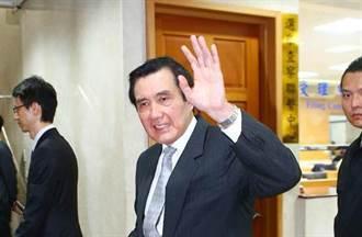 馬英九洩密案審判長 吳勇毅升任高院法官