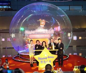 昇恆昌桃機獻禮 巨型水晶球超吸睛
