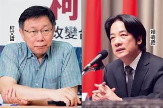 《龍門客棧》唐湘龍:國民黨誰能打敗柯賴?