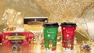 奶茶控絕對不能錯過!Twinings X 全家聯名茶飲推聖誕限量杯款