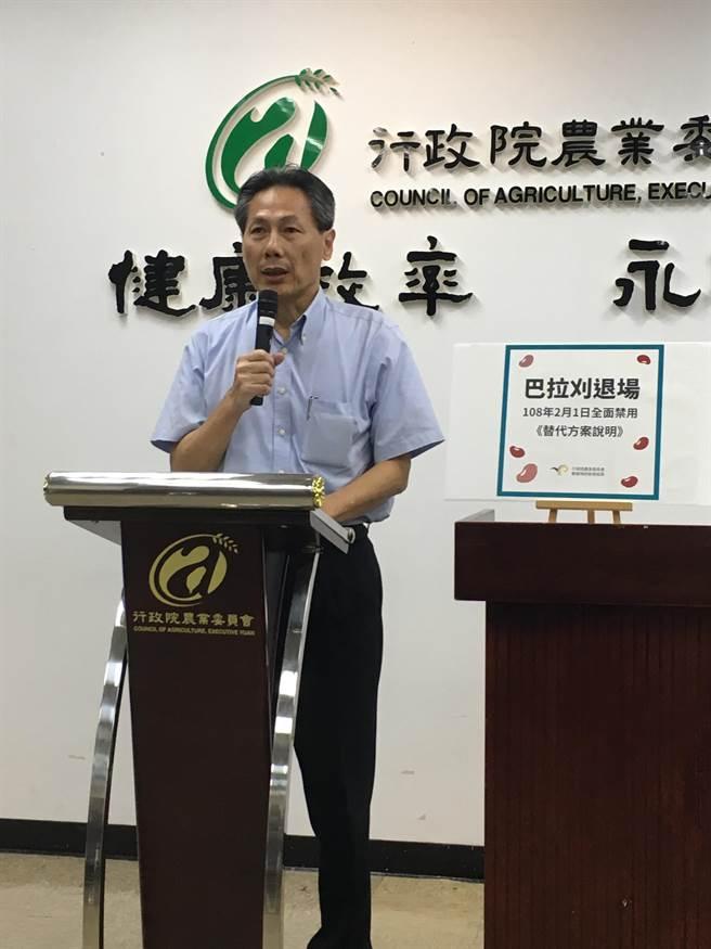 防檢局長馮海東表示,巴拉刈將於明年2月起禁止使用。(游昇俯攝)