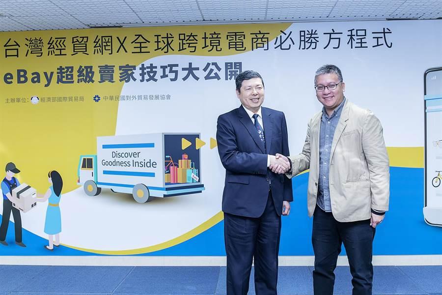 外貿協會葉明水秘書長(左)、eBay大中華區跨境業務拓展資深經理盧啟昌(右)宣布將攜手合作「eBay臺灣館」兩項服務。(圖:貿協提供)
