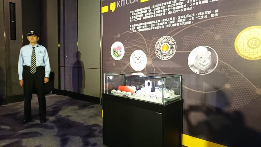 全球實體貴金屬交易企業KITCO金拓,和加拿大皇家造幣廠有緊密合作關係,宣告正式進入台灣市場。(圖/陳碧芬攝)