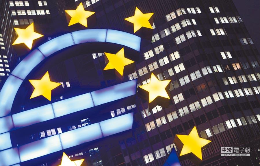 ECB本周預料宣布結束QE,市場高度關注後續貨幣政策動向。圖/路透