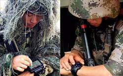 步戰電子化 共軍推首款單兵戰救訓練智能腕錶