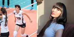 排球女神慘變塑膠臉? 比賽影片揭「真面目」網驚呆