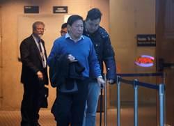 加拿大法院裁定孟晚舟交保 保釋金2.3億