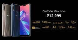新電力怪獸報到 華碩ZenFone Max M2正式發表