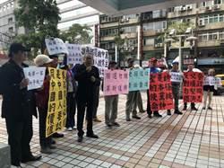 藍天行動聯盟嗆吳敦義下台 要求總統黨內初選全民調