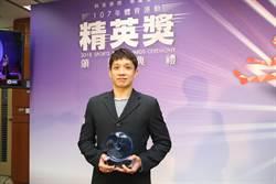 精英獎》李智凱恩師林育信 獲年度最佳教練獎