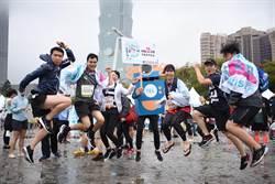 東京威力科創  2018台北馬拉松累積公益金  RUN愛持續