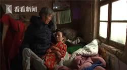 小姑子癱瘓在床45年 五個妯娌暖心照顧親如姐妹