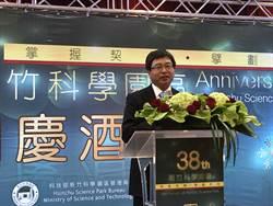 竹科38周年園慶 營業額連續九年破兆