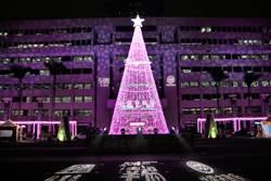 桃市府前廣場聖誕燈節 點亮幸福天光
