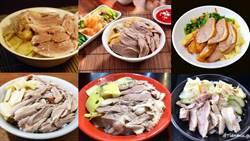北、中、南10大最好吃鵝肉飯盤點!鮮嫩鵝腿「銅版價」就吃得到