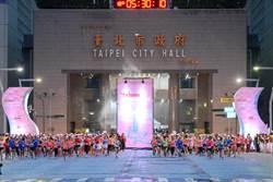 影》台新女子馬拉松 12日開放報名