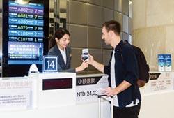 外籍旅客退稅 提高至4.8萬