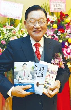 專家傳真-追悼江丙坤董事長