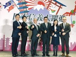 日本信義十周年 創立新品牌SJ HOME