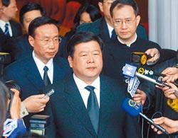 兩岸觀察指標 陳雲林來須高層批准