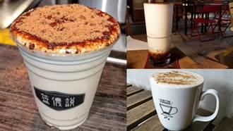 冬天就要喝這杯!熱搜3家人氣爆棚「濃厚黑糖系飲品」