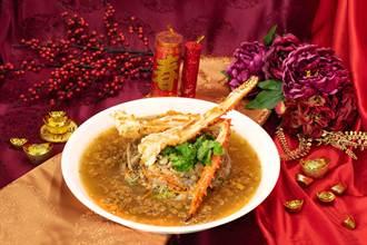 年菜就要熱騰騰!綠舞首推外帶年菜「帝王蟹腳西魯肉」