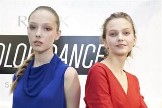 日系彩妝RMK展復古 用點點打造春妝