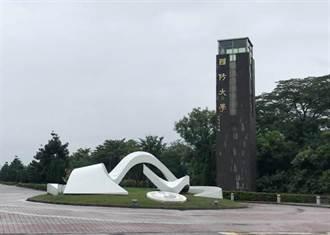 與罷韓投票日撞期 三軍大學指參學院入學考試延期