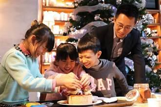 愛的缺角蛋糕 售價10%捐助國內外兒童