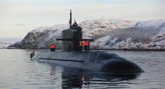 俄超靜音攻擊潛艦 部署遠東戰略核潛艦基地
