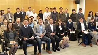 AI新創工具媒合會中科登場 打造創新創業基地