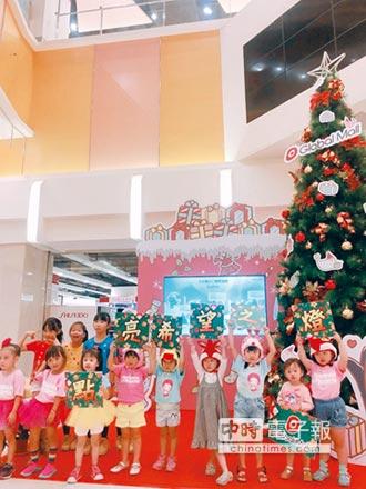 聖誕家年華Global Mall大抽獎