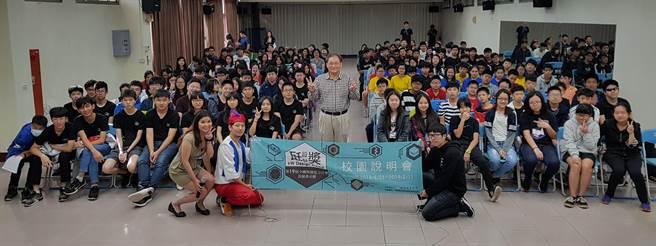 育仁中學師生參與「瓩設計獎」說明會。(戴有良攝)