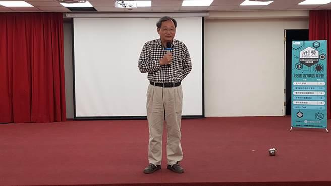王泰惠校長出席「瓩設計獎」說明會勉勵在場學生。(戴有良攝)