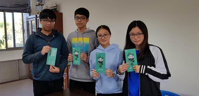學生林俊宇(左二)與同學一起支持「瓩設計獎」。(戴有良攝)
