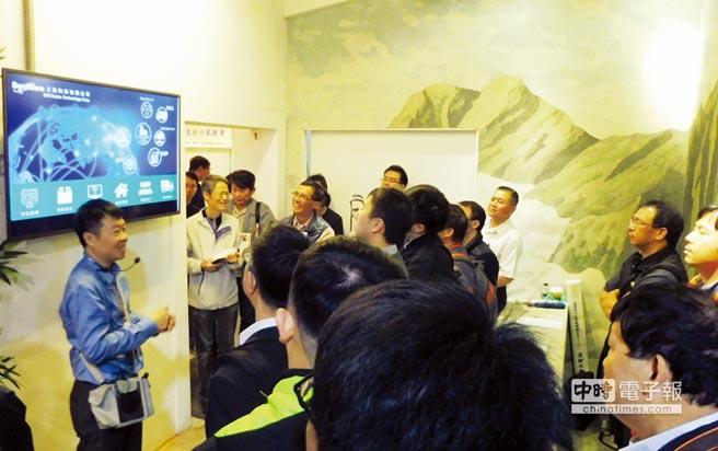 春池建置能源資訊系統分享業界。