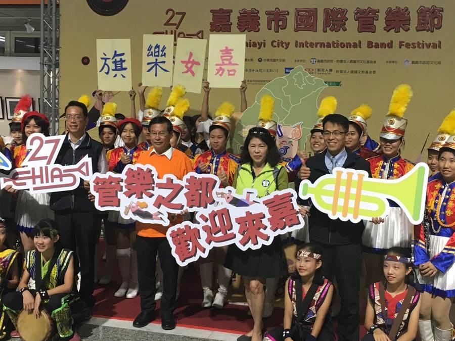 2018嘉義市國際管樂節將登場,嘉義市長涂醒哲邀請民眾來嘉歡度嘉年華會。(廖素慧攝)