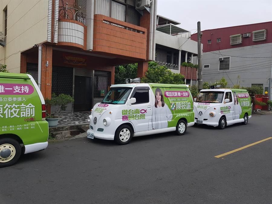 陳筱諭競選團隊準備了5輛頗具喜感的胖卡宣傳車,展現新世代的選舉新氣象。(李其樺攝)