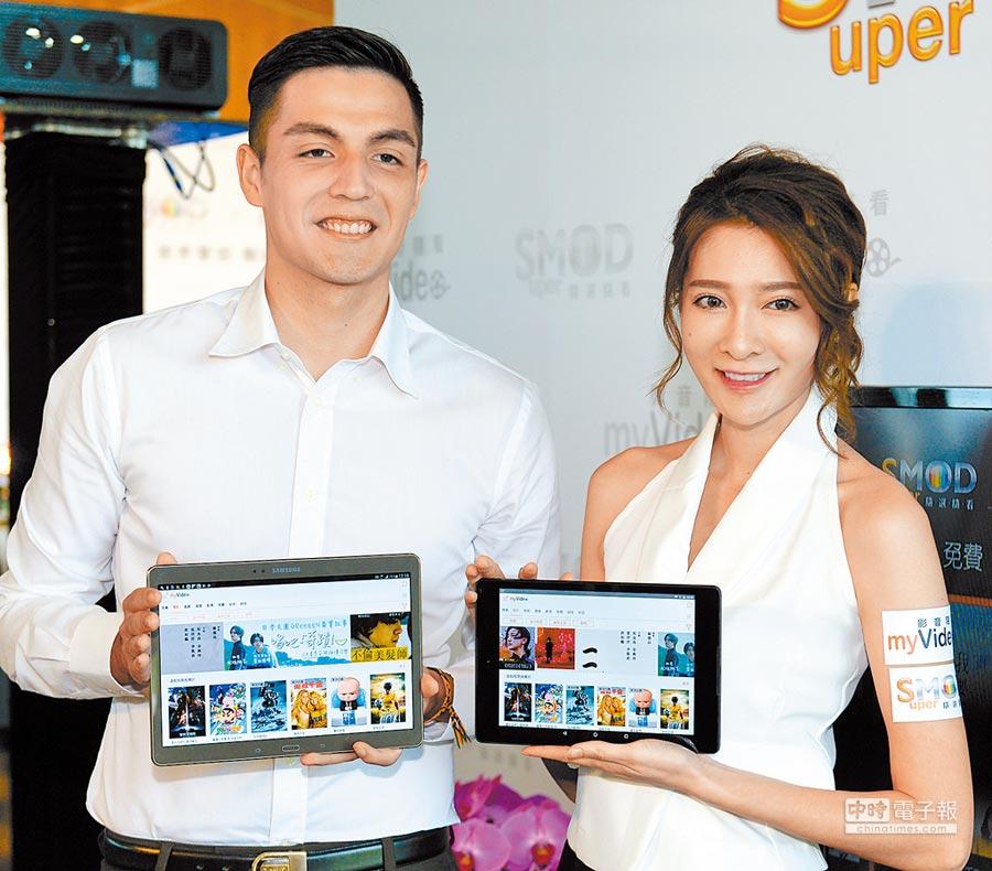 2017年10月5日,台灣大旗下之OTT影音串流服務平台「myVideo」,宣布與台灣有線電視龍頭凱擘大寬頻「SuperMOD」平台結盟合作。(本報系資料照片)