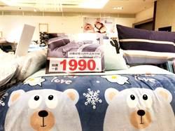 冷氣團來襲 寢具、小家電等暖身商品買氣增溫