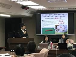 淘寶網站賣家包裹藏火腿 防檢局:將派檢疫犬執勤